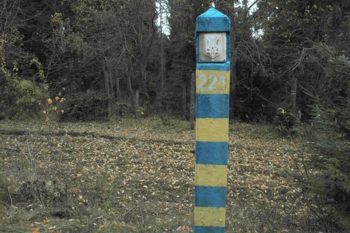 Droga graniczna po ukraińskiej stronie