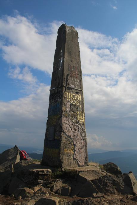 Pikuj, obelisk poświęcony Tomasowi Masarykowi
