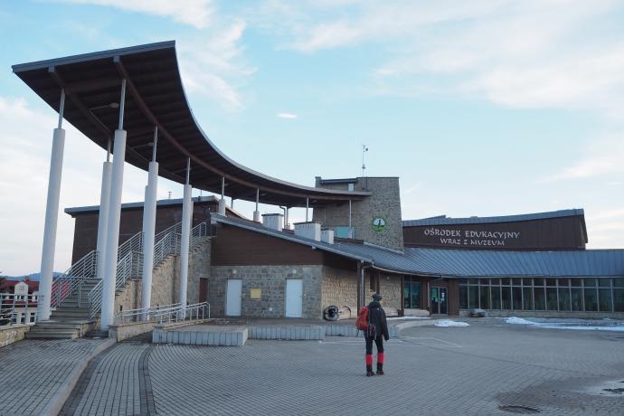Muzeum Magurskiego Parku Narodowego