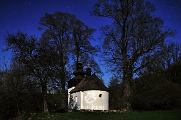 Cerkiew w Bielicznej nocą. Fot. Szymon Nitka - Znajkraj