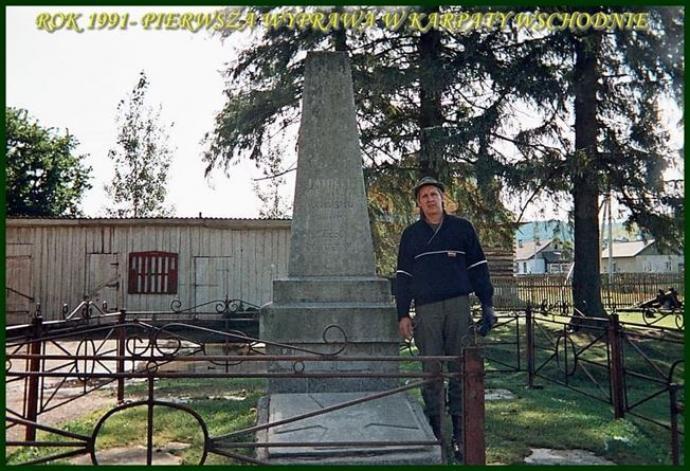 Cmentarz wojenny II Brygady Legionów zdjęcie autorstwa kolegi Janusza Wojtasiewicza