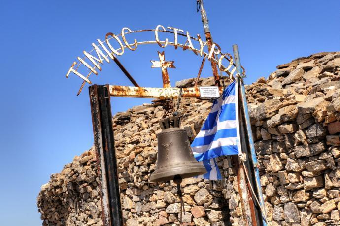 Dzwon Timios Stavros