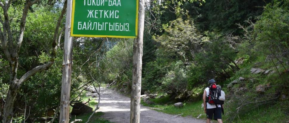 Wejscie do doliny Altyn Arashan