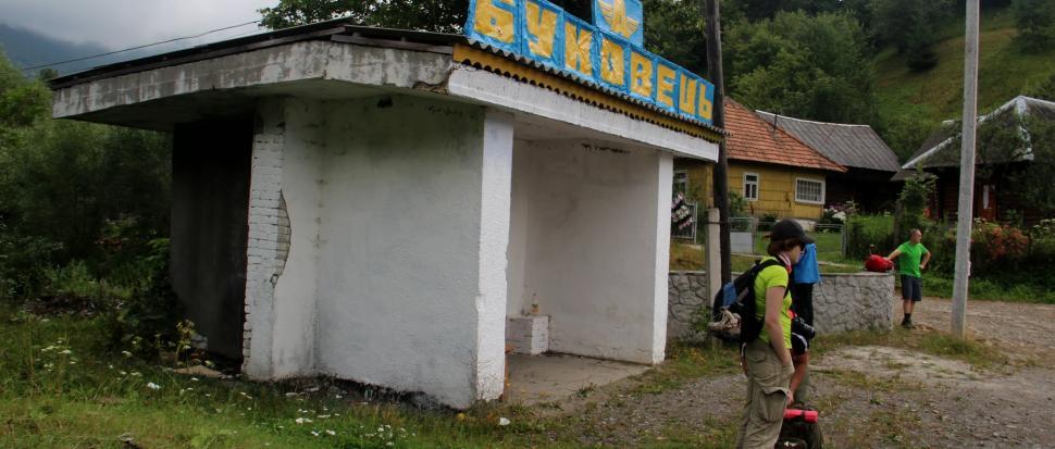 Bukowiec
