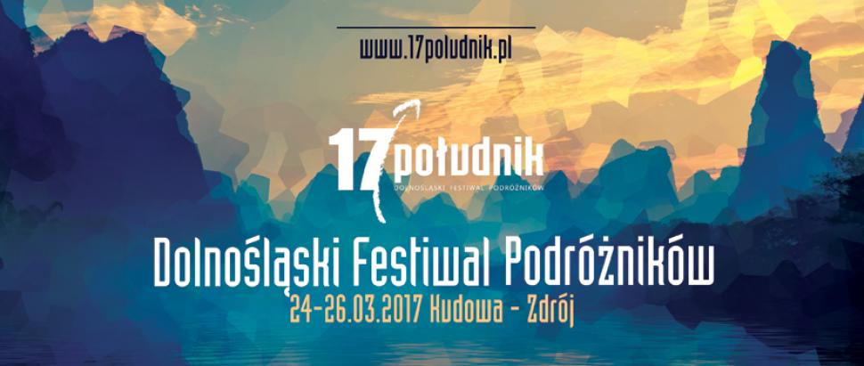 Plakat Festiwalu 17 Południk